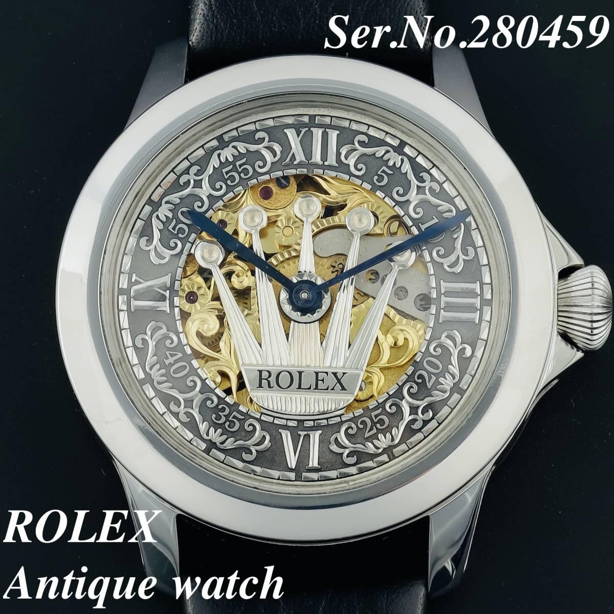 【◆今週の注目商品◆】ロレックス ROLEX アンティーク 手巻 スケルトン 腕時計 メンズ ヴィンテージ 高級 ブランド デイトナ.サブマリーナ