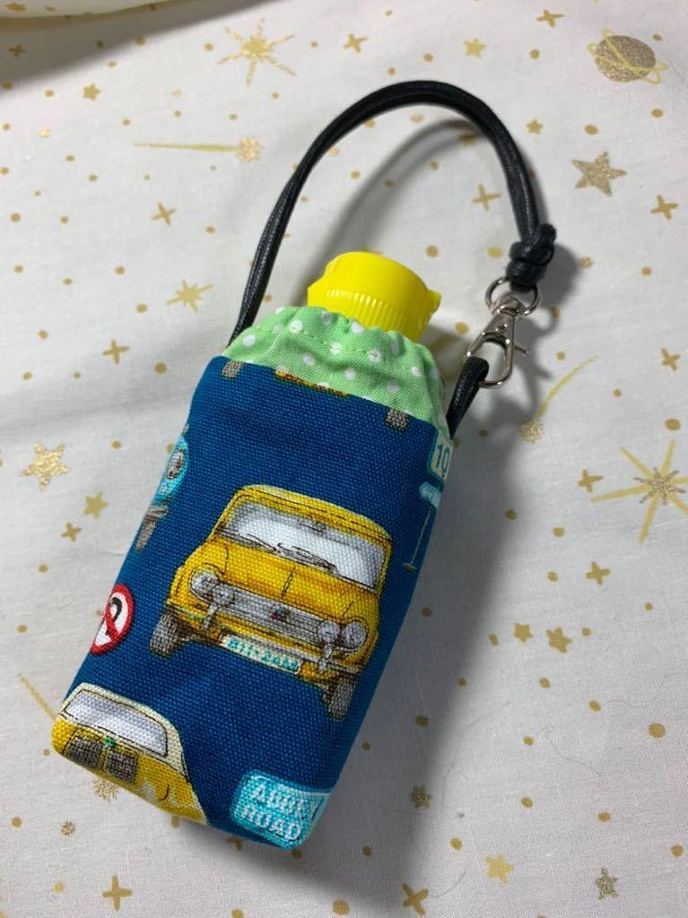 ハンドメイド♪ 手ピカジェル用ケース025 クラシックカー柄車柄ブルー系 ホルダーケース 男の子_画像2