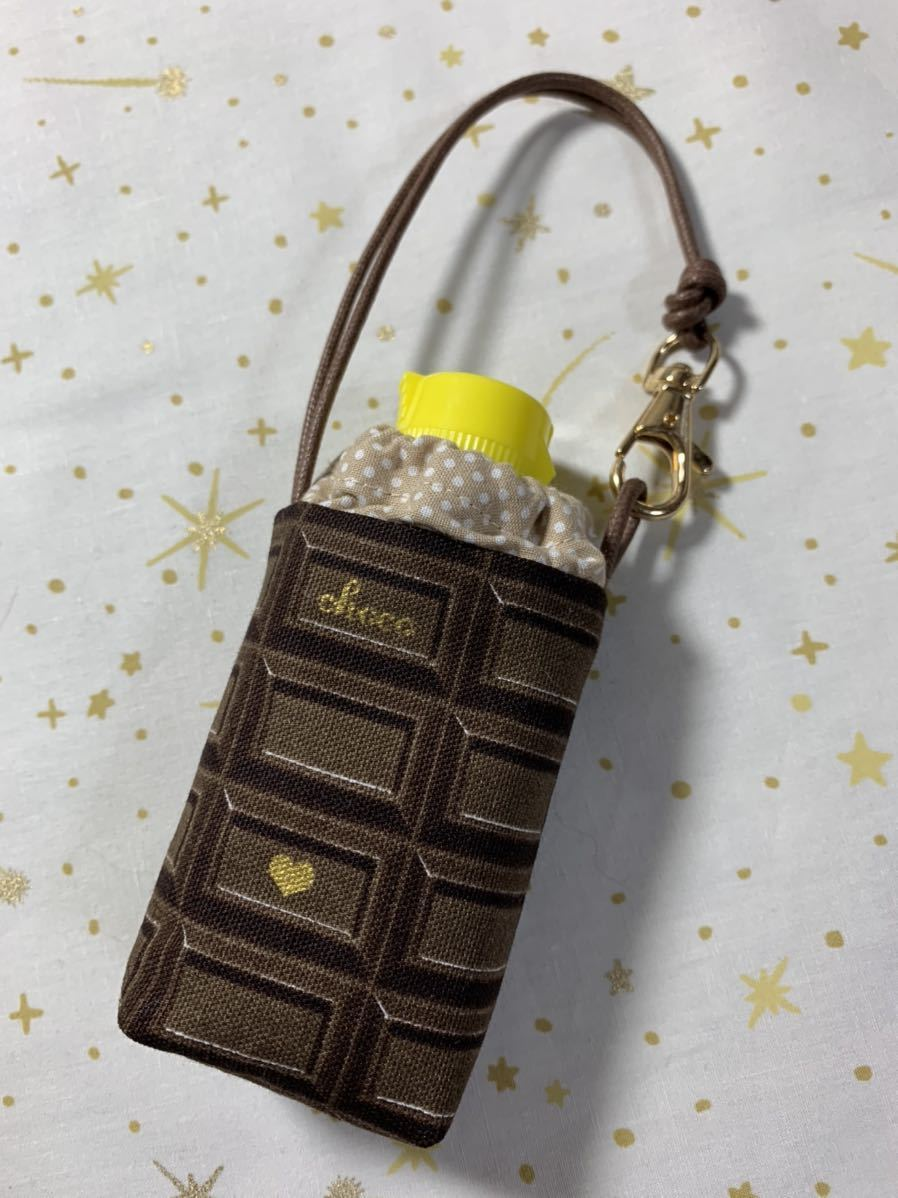 ハンドメイド♪ 手ピカジェル用ケース022 チョコレート柄 ホルダーケース 板チョコ