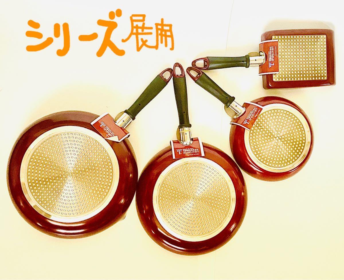 竹原製缶(TAKECAN) スルリ IH深型フライパン24cm PV625 クリアレッド 新品