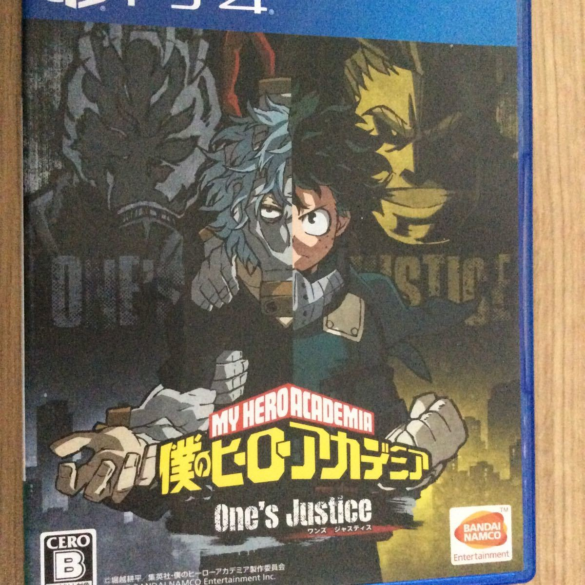 【PS4】 僕のヒーローアカデミア One s Justice
