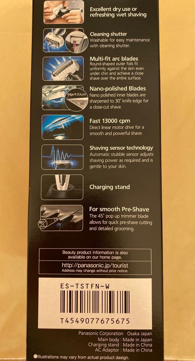 電動シェーバー パナソニック ラムダッシュ3枚刃 ホワイトES-TSTFN-W