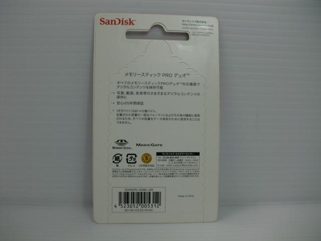 未使用・未開封品 メモリースティックプロデュオ 4GB SanDisk 送料63円 (ミニレター) memory stick pro duo_画像2