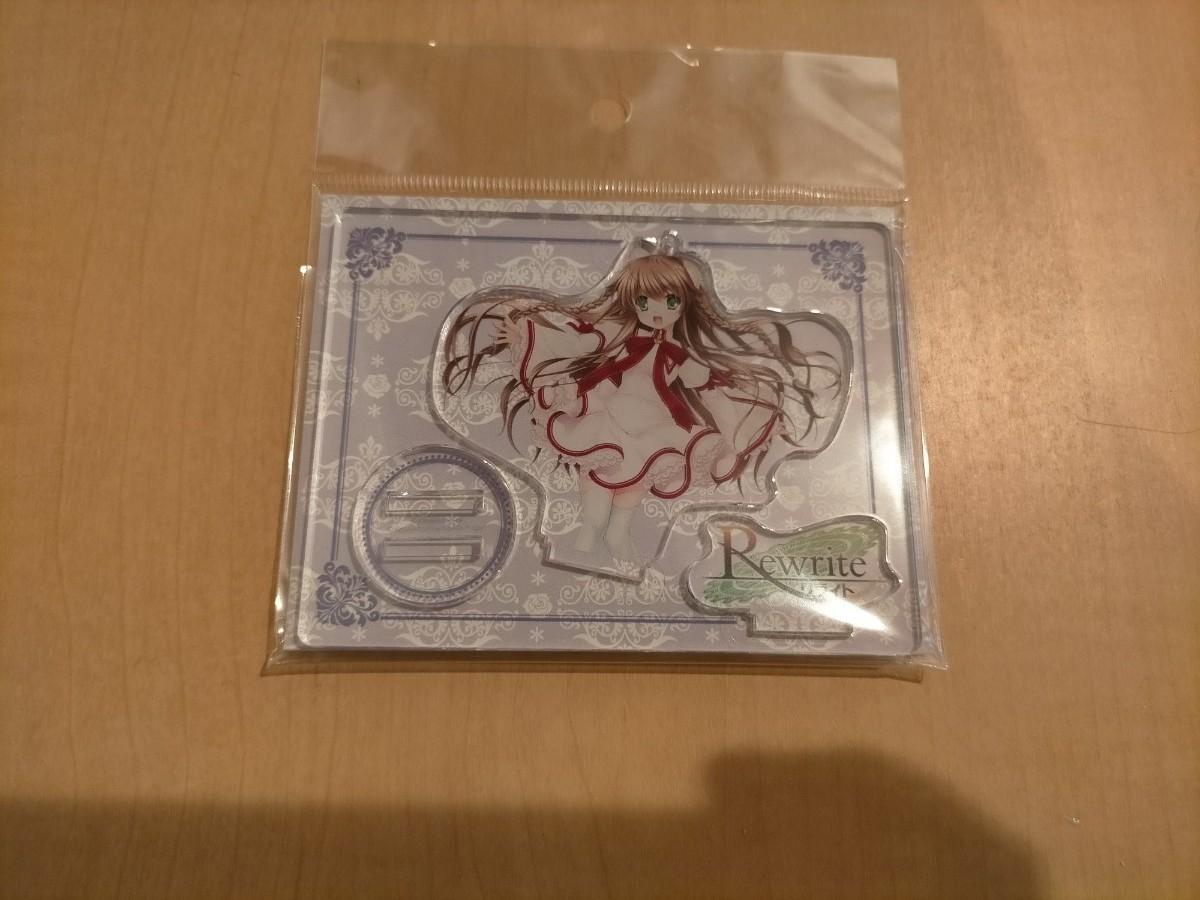 Rewrite ブルーレイ 1巻 2巻 限定版 新品 特典付 色紙 アクリルキーホルダー