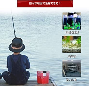 新品A.単吐出口 QISHUO 釣りusb 充電式 エアーポンプ ぶくぶく 酸素 水槽 エアレーション ブクブク バVBLF_画像7