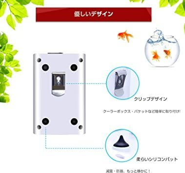 新品A.単吐出口 QISHUO 釣りusb 充電式 エアーポンプ ぶくぶく 酸素 水槽 エアレーション ブクブク バVBLF_画像5
