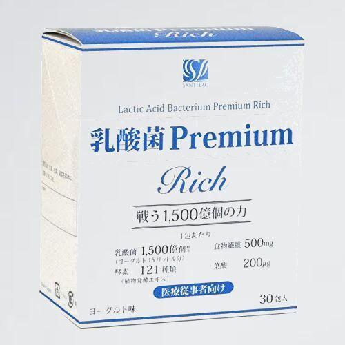 新品 未使用 Rich 【医療従事者ご用達】乳酸菌Premium P-GJ (乳酸菌プレミアムリッチ)30包入_画像1