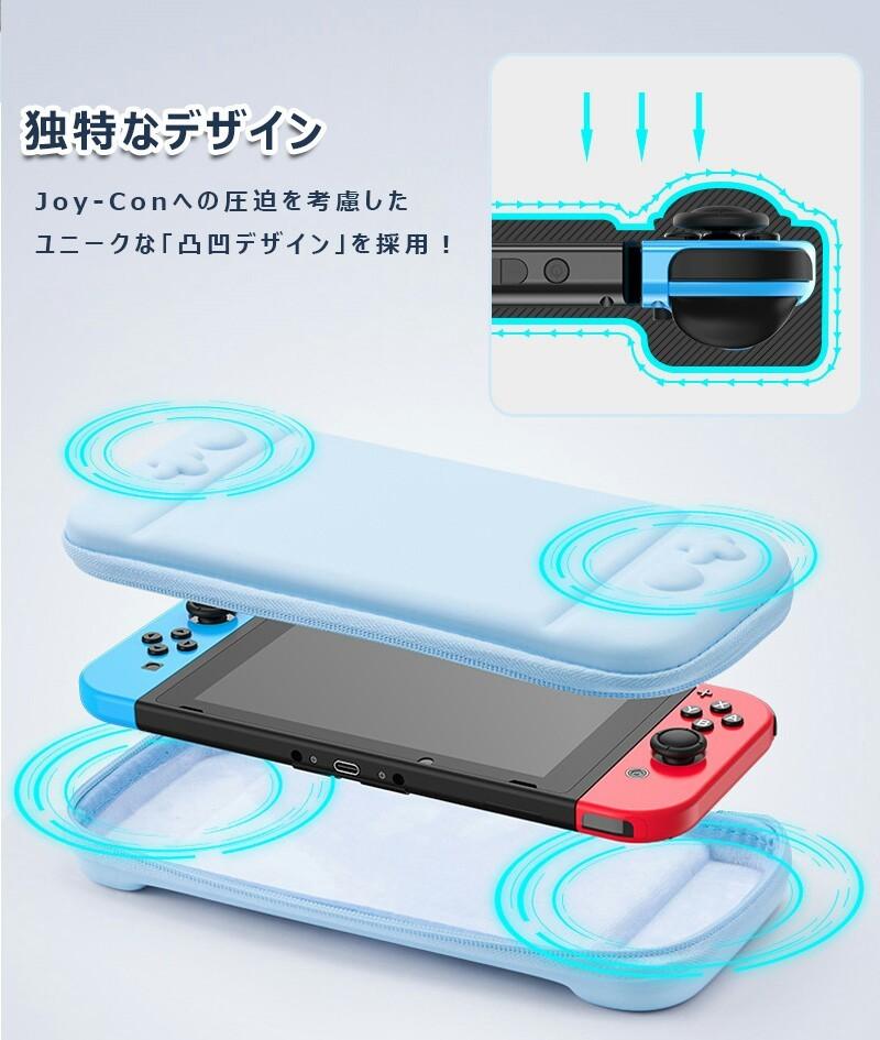 Nintendo Switch 対応 全面保護 耐衝撃 ニンテンドー スイッチケース 収納バッグ おしゃれ かわいい 黑/ピンク色