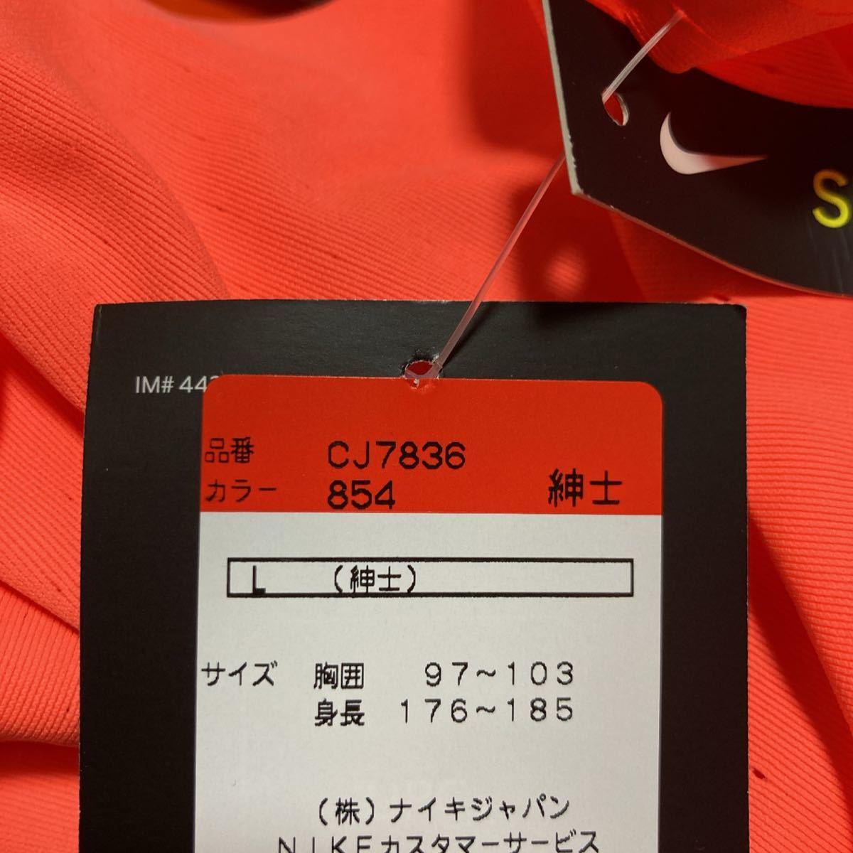 エアロスウィフト シングレット ランニング ウェア メンズL 定価8800円