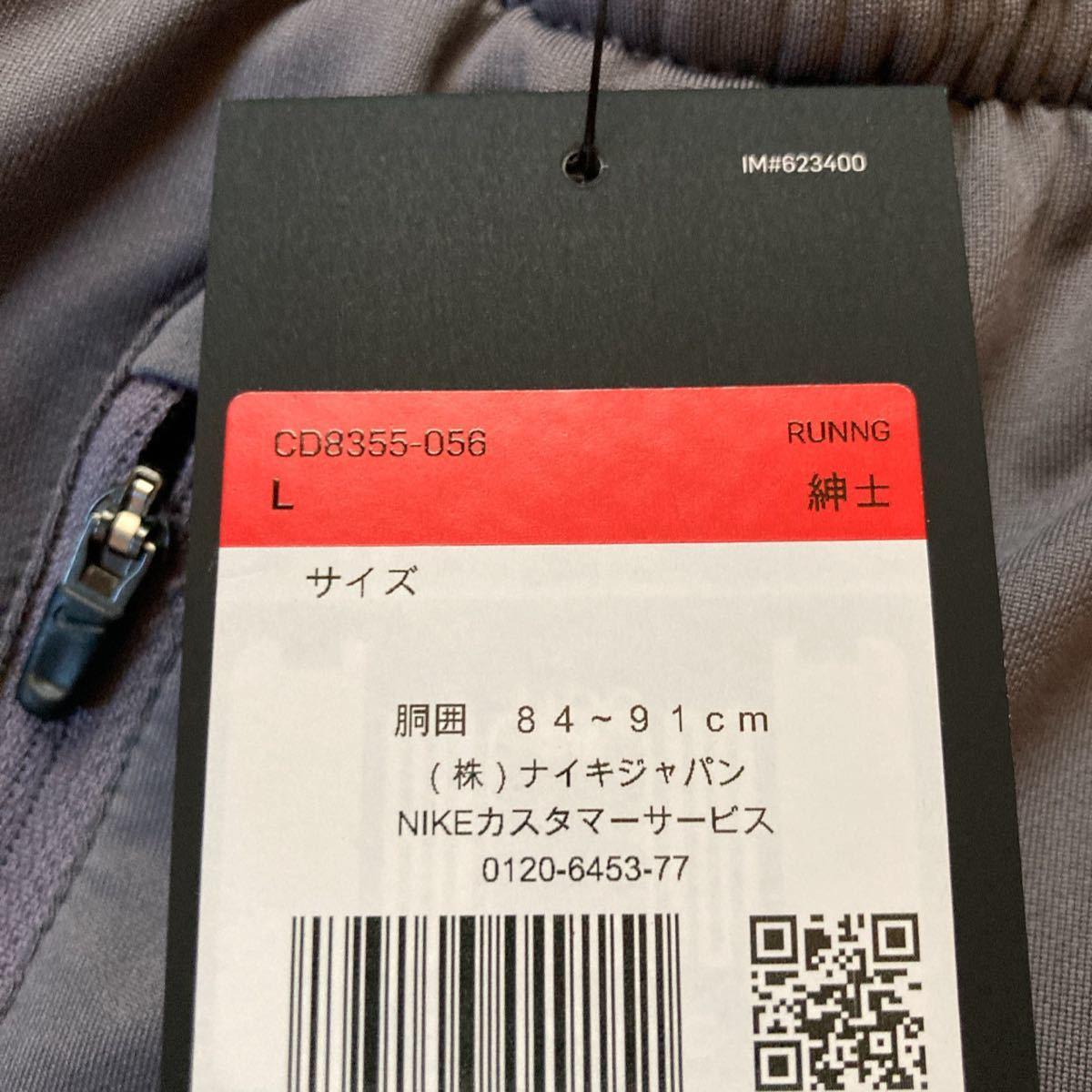 NIKE ナイキ エッセンシャルニットパンツ グレー メンズL 定価7700円