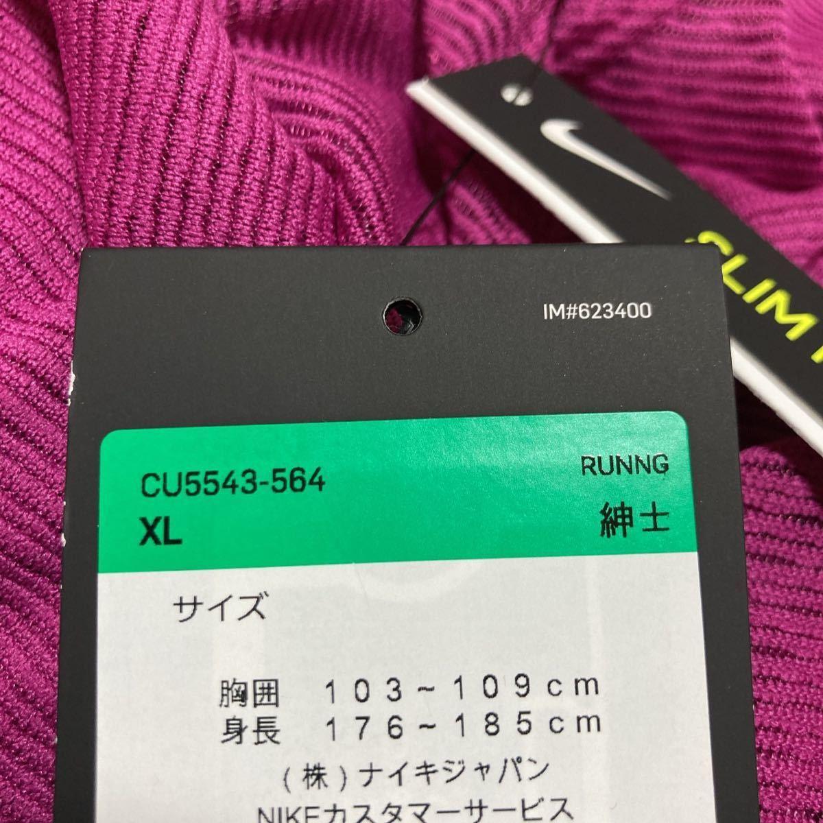 ナイキ ランニングウェア DVN アダプト タンクトップメンズXL 定価9900