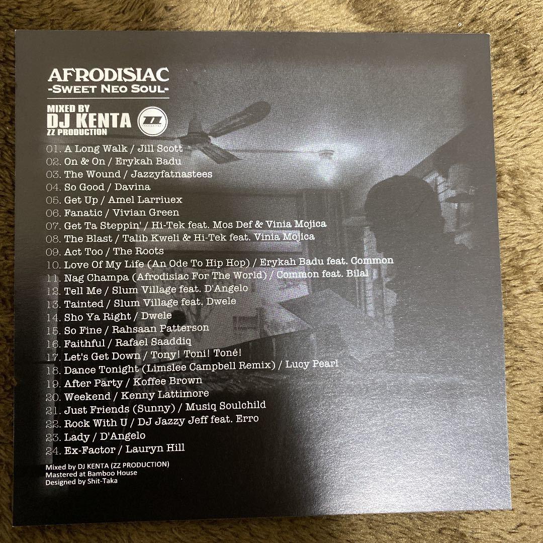 【DJ KENTA】AFRODISIAC -SWEET NEO SOUL-【MIX CD】【廃盤】【希少】【送料無料】