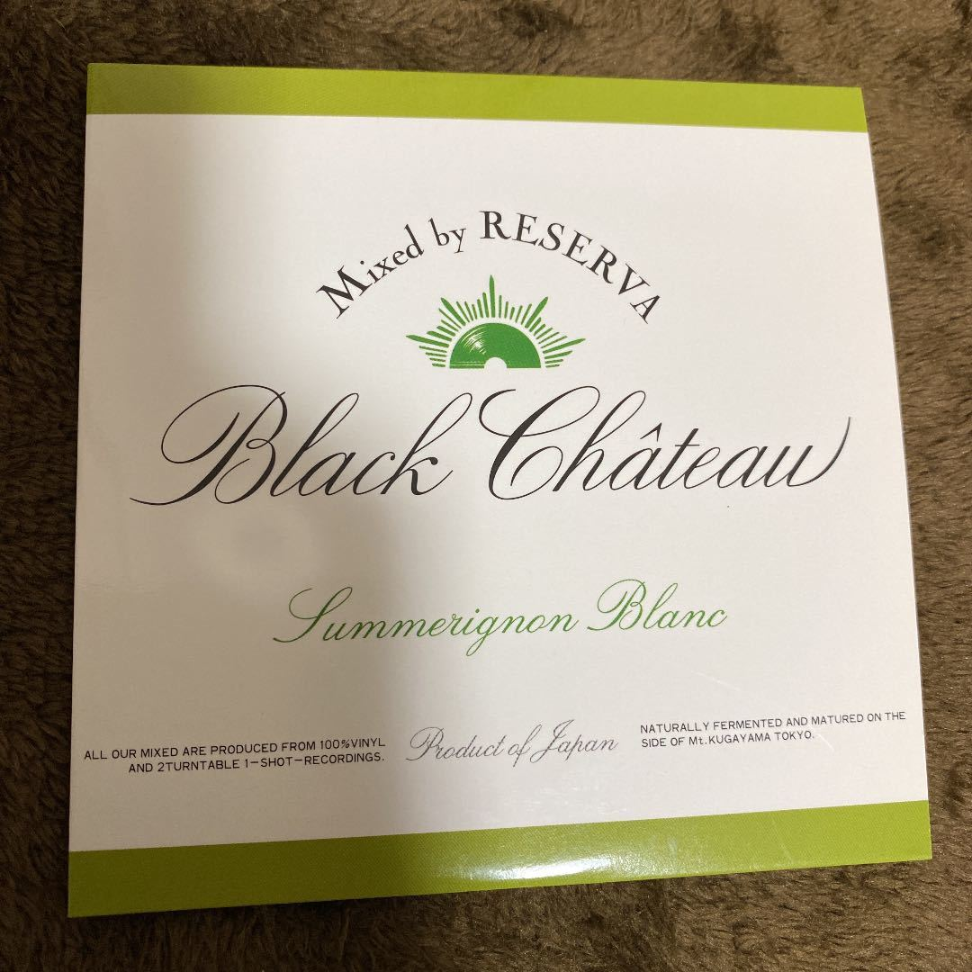 【廃盤】Black Chteau 2枚セット【RESERVA(DJ OKA)】【MIX CD】【送料無料】