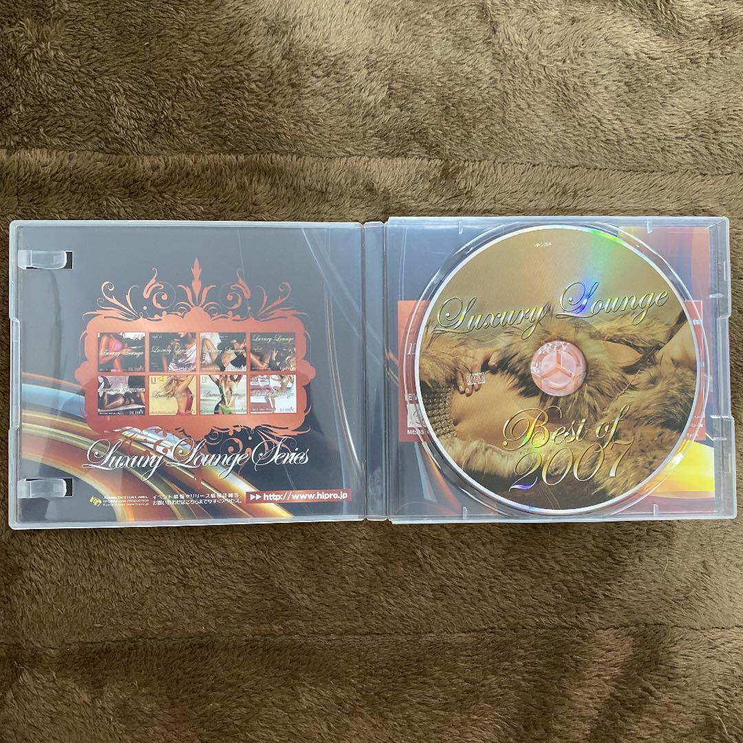 【DJ IMAI】BEST OF LUXURY LOUNGE 2007 -LUXURY LOUNGE STYLE 18-【廃盤】【MIX CD】【送料無料】