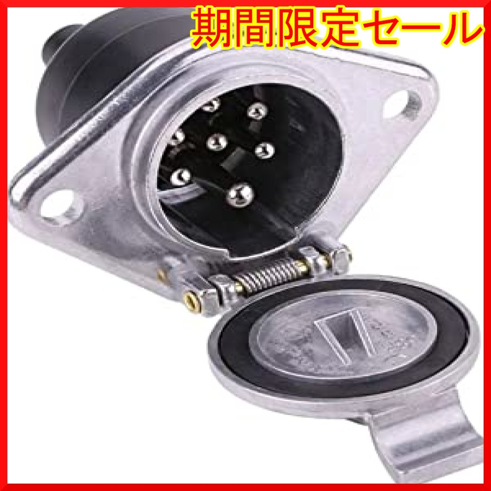 03 JSTwig 7極 トレーラー 7ピン 電極配線 接合カプラー コネクター ヒッチ ソケット _画像4