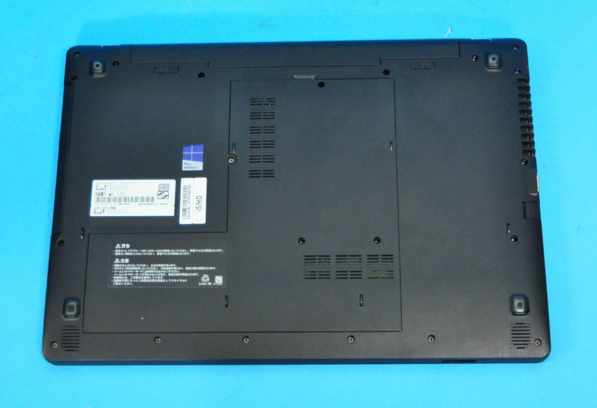 ♪ 良品 上位モデル フルHD Endeavor NJ4000E ♪ 高速SSD !! 大画面15.6 Corei5 6200U/ メモリ8GB/ SSD 256GB/ カメラ/ Office2019/ Win10_画像4