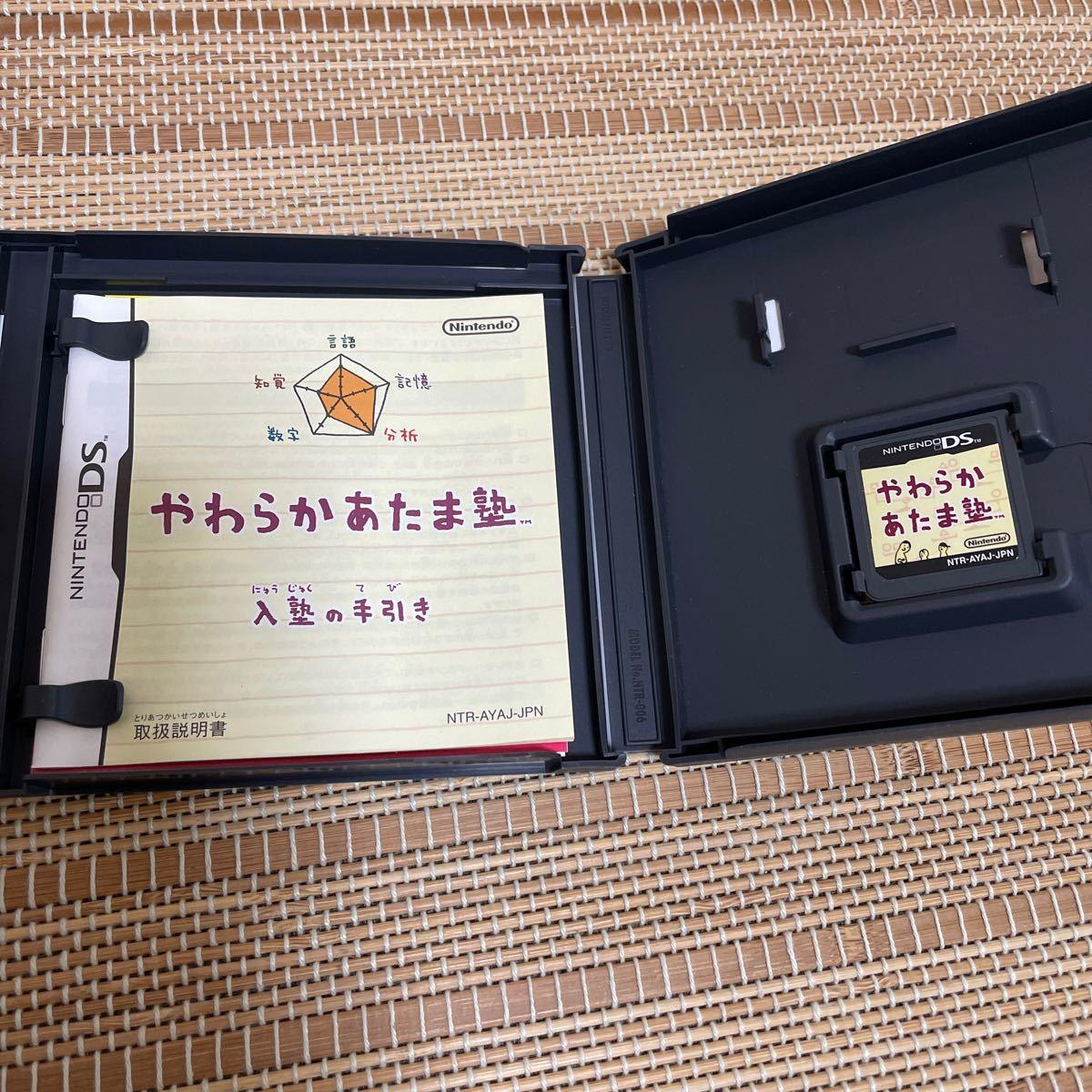 DSソフト マリオパーティ DS やわらかあたま塾