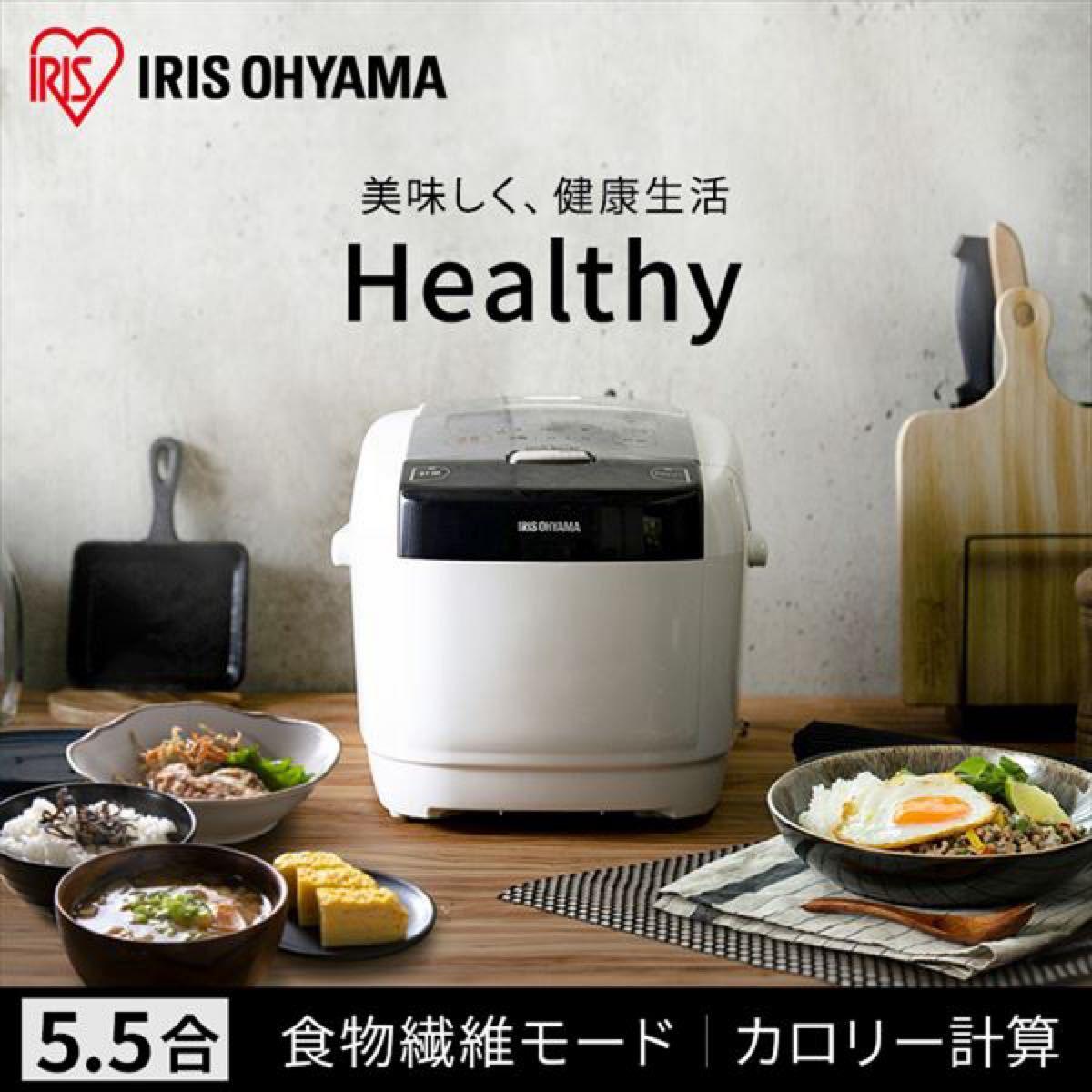 「新品未使用」アイリス 炊飯ジャー 5.5合 ih炊飯器 5.5合 アイリスオーヤマ 銘柄量り炊きIHジャー炊飯器