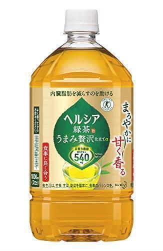 新品[トクホ] [訳あり(メーカー過剰在庫)] ヘルシア緑茶1F8J1RUOH5Q_画像2