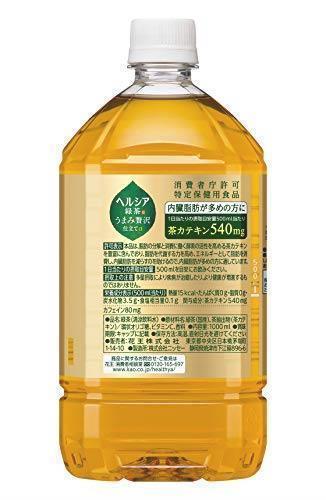 新品[トクホ] [訳あり(メーカー過剰在庫)] ヘルシア緑茶1F8J1RUOH5Q_画像3