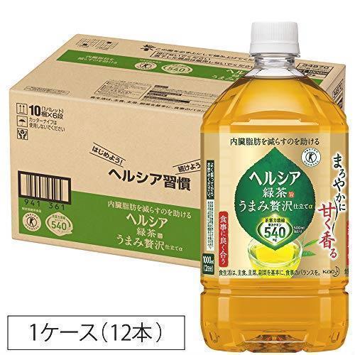 新品[トクホ] [訳あり(メーカー過剰在庫)] ヘルシア緑茶1F8J1RUOH5Q_画像1