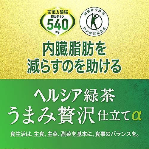 新品[トクホ] [訳あり(メーカー過剰在庫)] ヘルシア緑茶1F8J1RUOH5Q_画像5