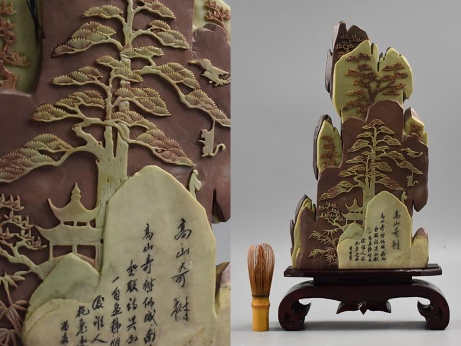 中国美術 端渓 山水彫刻 漢詩入 硯屏 置物 高41,4cm 煎茶飾 細密細工 古美術品[d250]_画像1