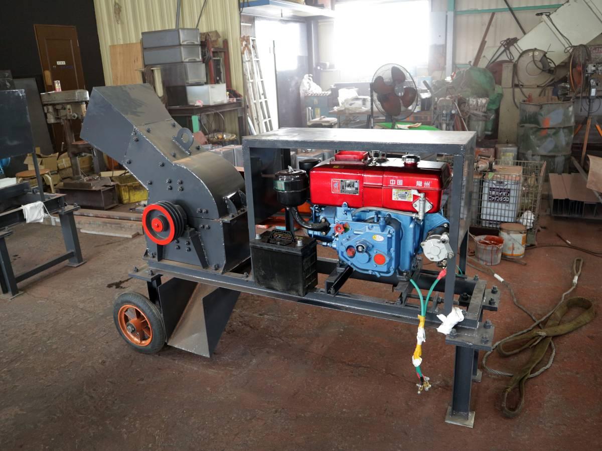 ハンマークラッシャー 破砕機 粉砕機 ディーゼルエンジン セル式 小割 がれき処理 産廃 解体_画像1