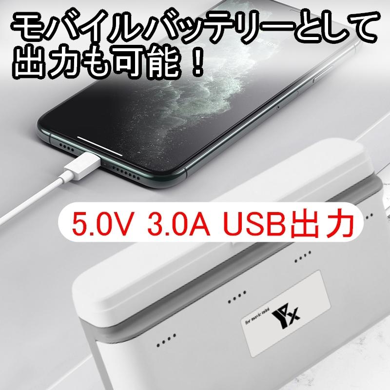【DJI Mavic mini 4連充電器】国内 海外 バッテリー 3.0A 【急速! 充電ステーション】Type-C USB ドローン 4スロット ハブ RSプロダクト