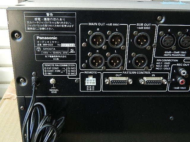 中古◆Panasonic パナソニック RAMSA オーディオミキサー WR-X22 (ジャンク扱い) ◆ _画像6