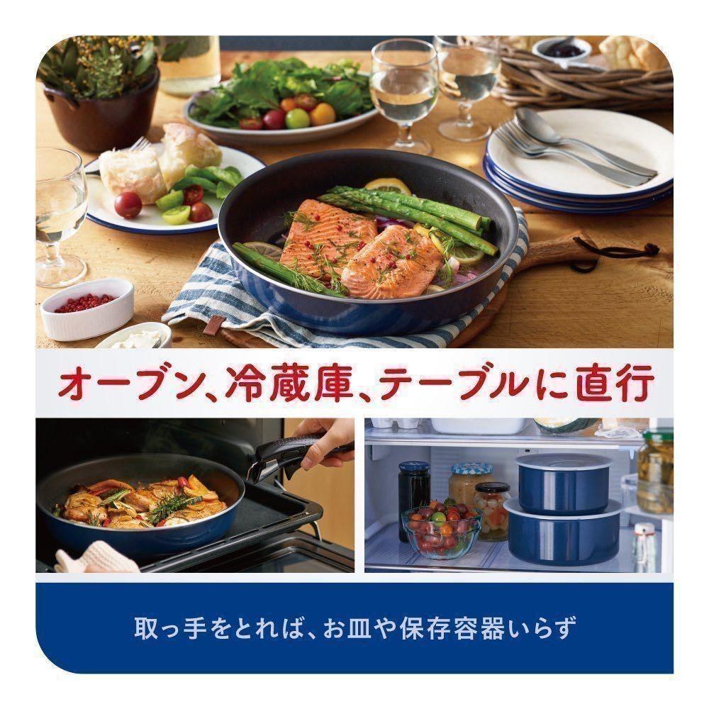 新品T-fal グランブルー・プレミア フライパン 22cm インジニオ・ネオ☆