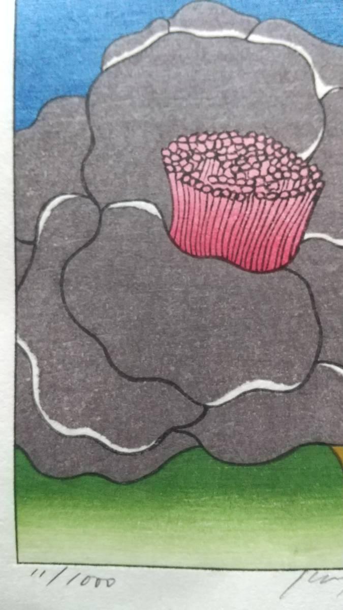 粟津潔 『黒の椿』 木版画 直筆サイン入り 1981年制作 額装 【真作保証】_画像5