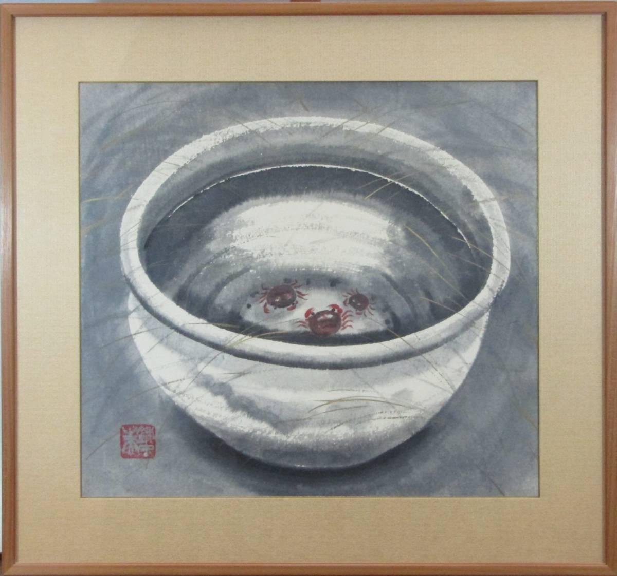 「真作」追悼 人気水墨画家 穐月 明 「鉢中の天」 10号 水墨画 共シール