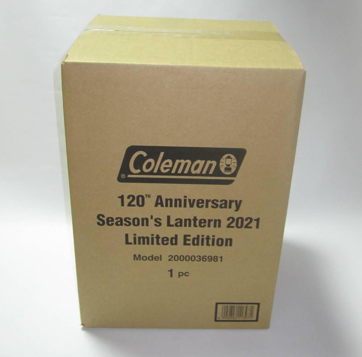Coleman コールマン 120th アニバーサリー シーズンズランタン 2021 リミテッドエディション 新品
