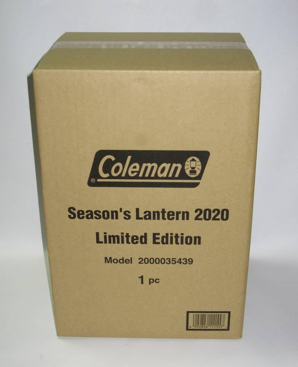 Coleman コールマン シーズンズランタン 2020 リミテッドエディション マスタード 新品