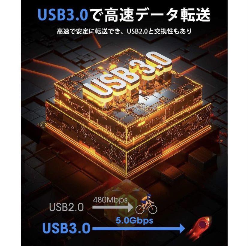 DVDドライブ 外付け CDドライブ USB 3.0 DVD プレイヤー ポータブルドライブ CD/DVD読取/書込DVD±RW CD-RW Window/Mac OS/XP/Vista対応
