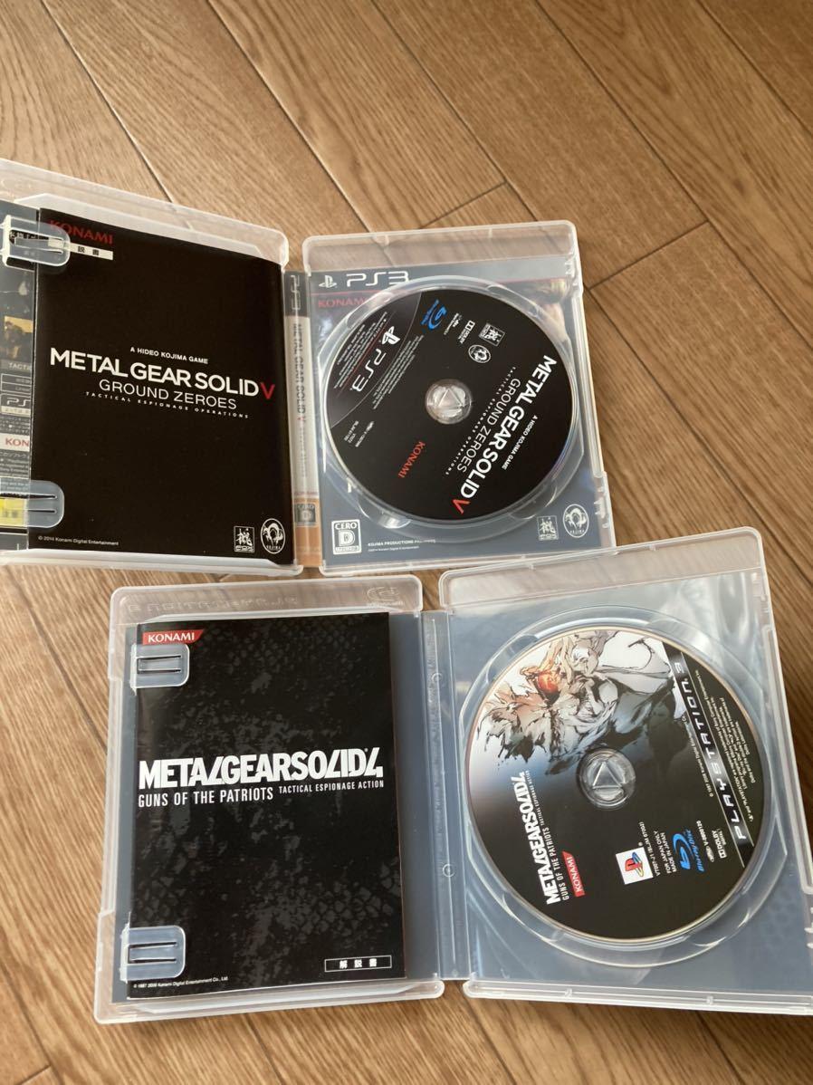 PS3 メタルギアソリッド セット