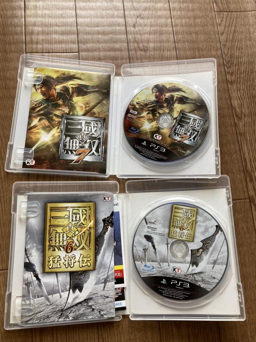 PS3 ソフト 真・三國無双6 猛将伝 セット