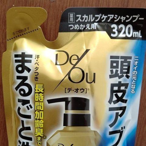 ロート製薬 デオウ 薬用スカルプケアシャンプー 詰め替え  10袋セット