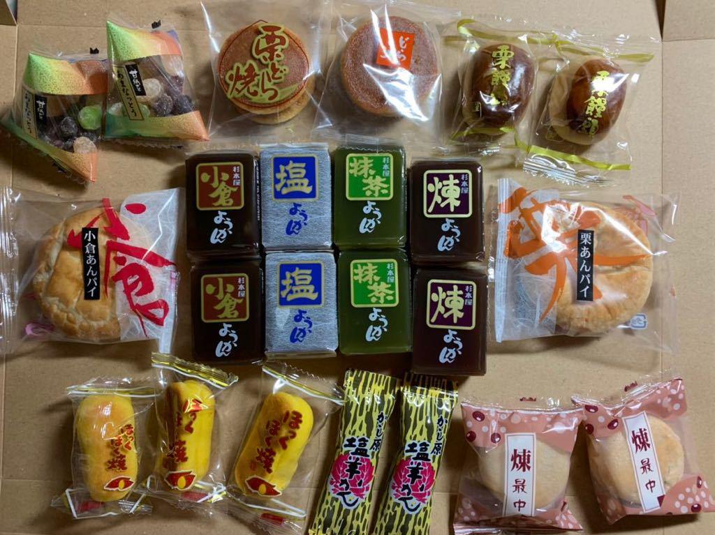 和菓子詰め合わせ ようかん パイ饅頭 栗饅頭 甘納豆 他_画像1