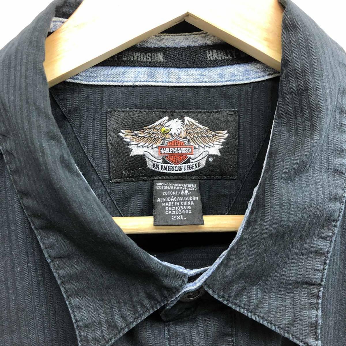 ハーレーダビッドソン Harley Davidson 古着 長袖シャツ ワーカーシャツ メンズ 2XLサイズ 9-76_画像5