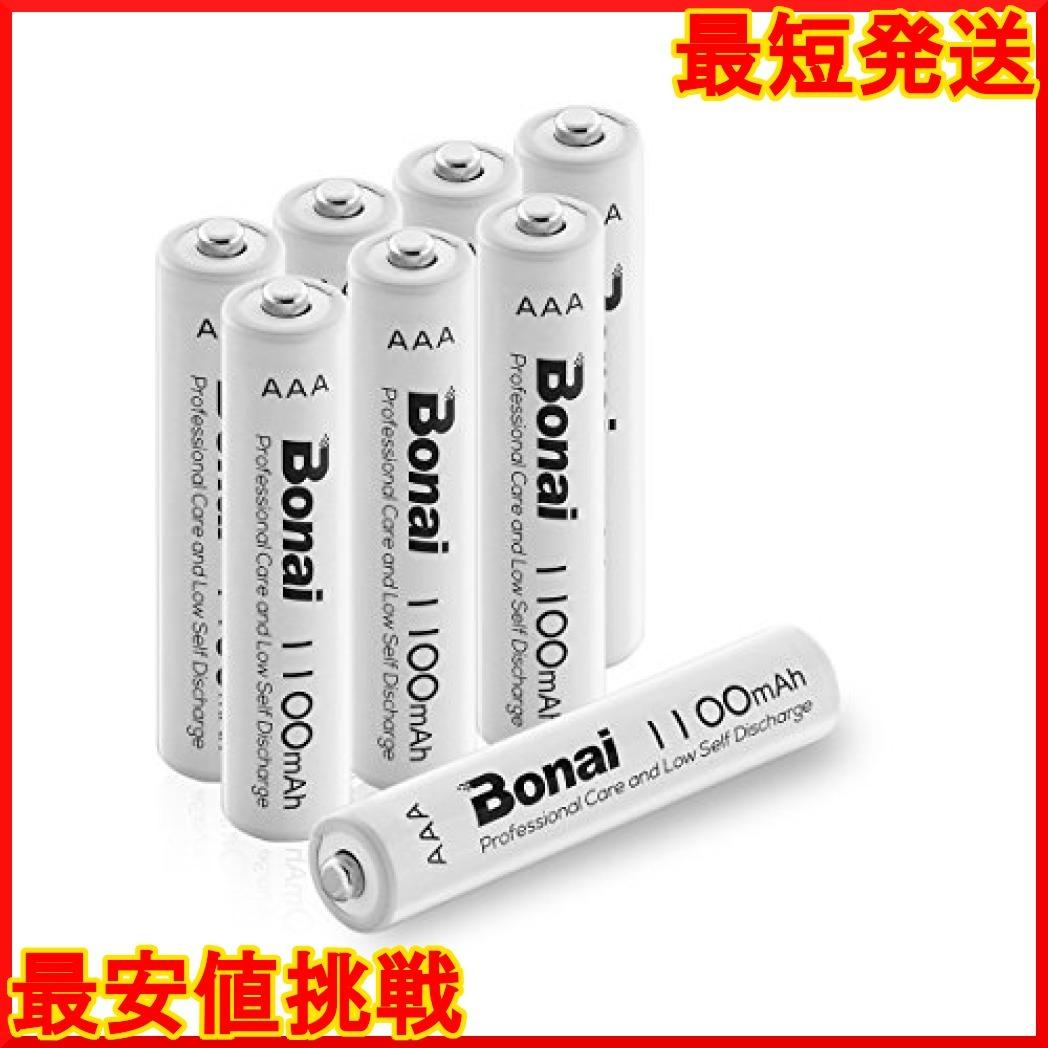 8個パック 単4充電池 8本 BONAI 単4形 充電式電池 ニッケル水素電池 8個パックCEマーキング取得 UL認証済み 自然_画像1