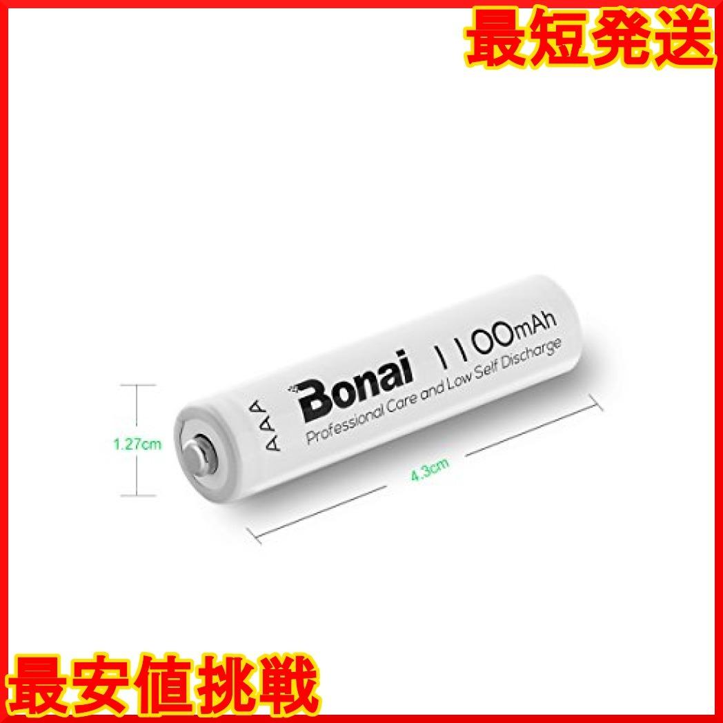 8個パック 単4充電池 8本 BONAI 単4形 充電式電池 ニッケル水素電池 8個パックCEマーキング取得 UL認証済み 自然_画像5