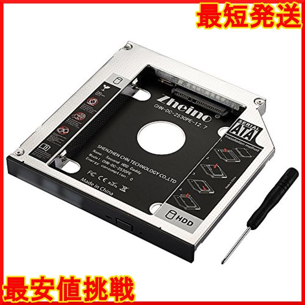 CHN-DC-2530PE-12.7 Zheino 2nd 12.7mmノートPCドライブマウンタ セカンド 光学ドライブベイ用_画像8