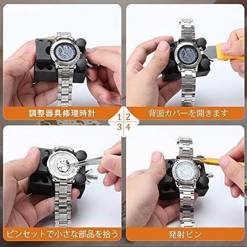 EDurable 腕時計工具 腕時計修理工具セット 電池交換 ベルト交換 バンドサイズ調整 時計修理ツール バネ外し 裏蓋開け_画像5