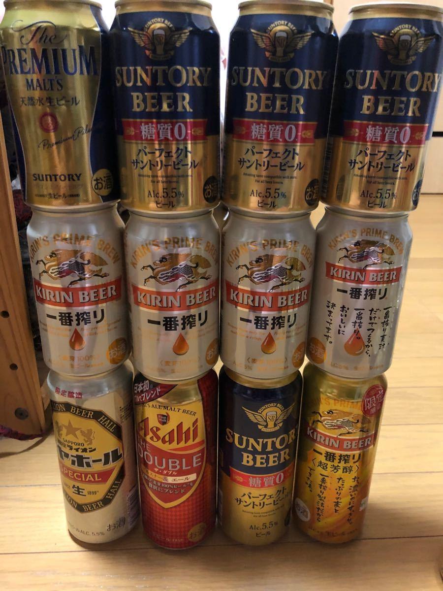 【23日までの限定特価】アルコール類詰め合わせ32本