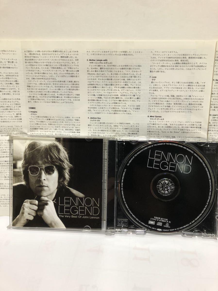 ジョン・レノン「ヴェリー・ベスト・オブ・ジョン・レノン」 CD