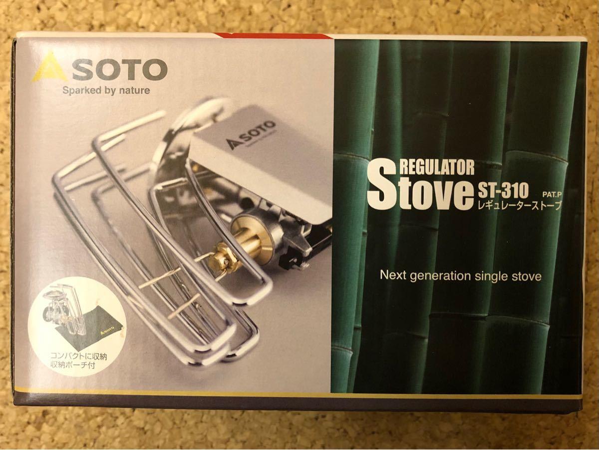 【新品・未開封】SOTO レギュレーターストーブ ST-310 シングルバーナー