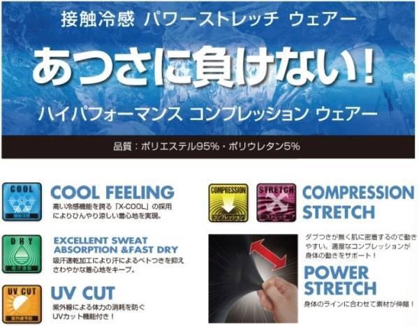[ホワイトM×3点セット]JW-622◇冷感・消臭パワーストレッチ半袖Vネックシャツ☆接触冷感+UV CUT+吸汗速乾+スピード消臭《送料無料》