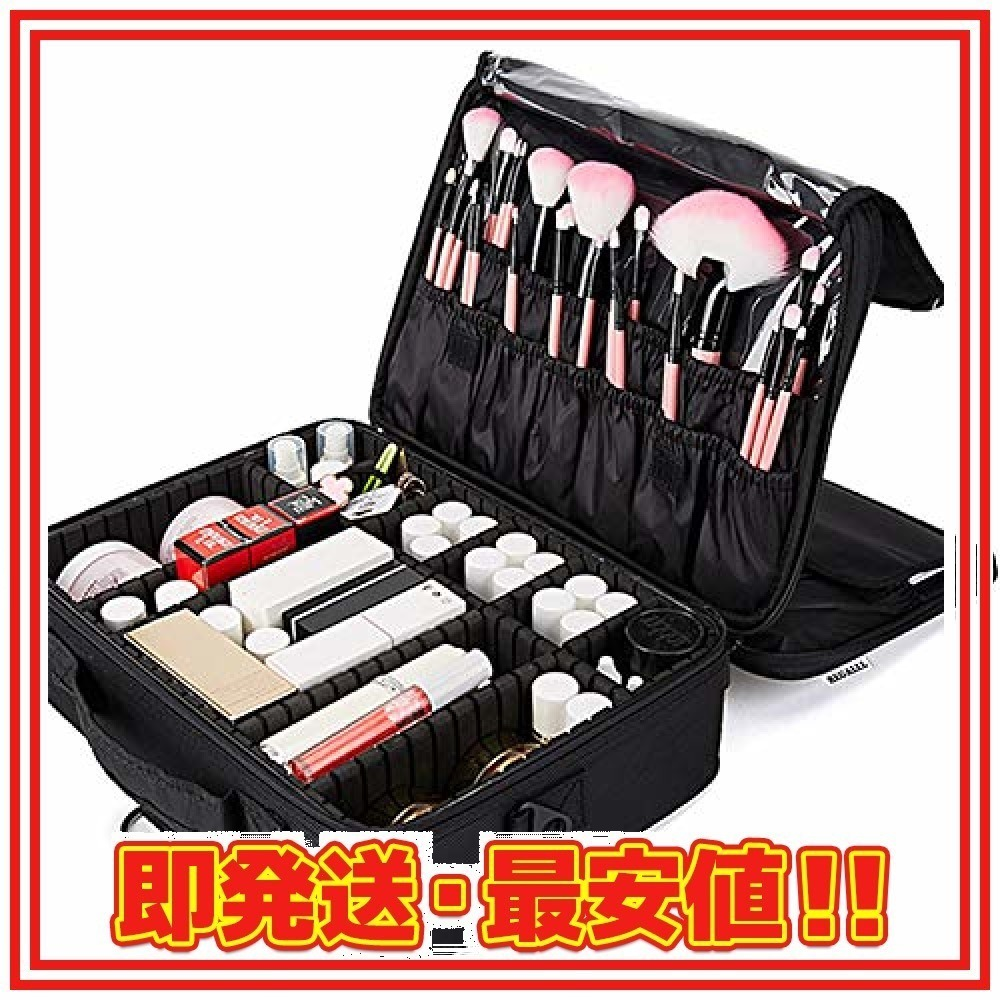 新品・未使用 : L-黑 メイクボックス 大容量 コスメボックス プロ用 持ち運び便利 高品質3層化粧箱 收納抜群コスメ_画像1